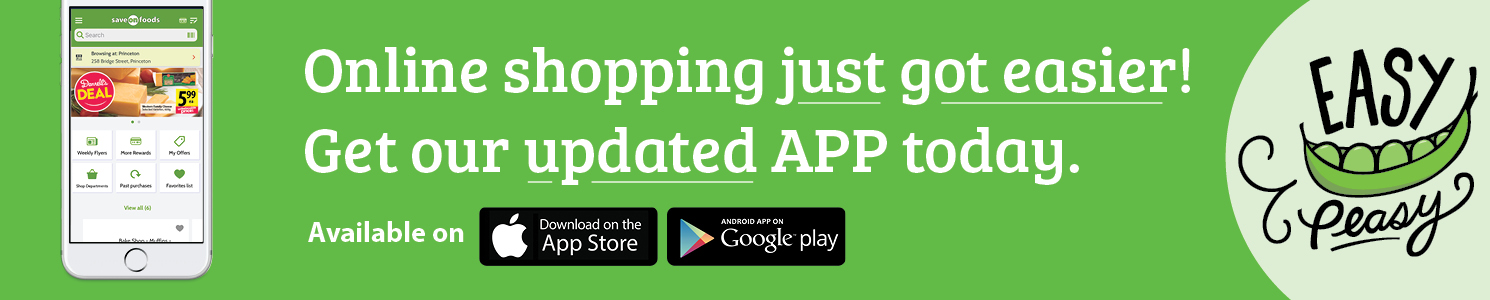 Get the updated mobile app
