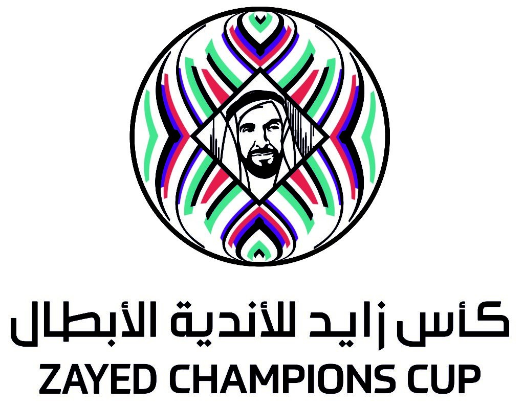 Zayed Champions Cup