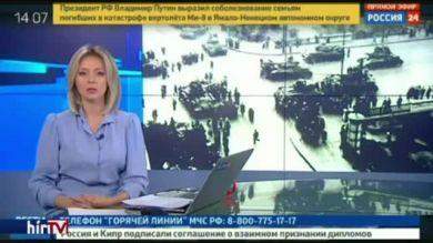 A CIA áll 1956 mögött – az orosz állami tv szerint