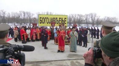 Vízkereszt ünnepe Szerbiában