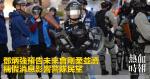 鄧炳強預告未來會剛柔並濟 稱假消息影響警隊民望