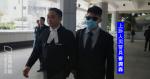 拍裙底罪成判囚ㅤ男警上訴得直ㅤ官:電話有女子大腿影片招疑點