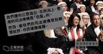 【法律年度致辭】彭韻僖:市民大眾亦同樣有責任捍衛司法機構