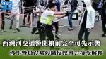 【黎明行動】游清源:西灣河交通警開槍前完全可先示警 無被停職反映警方接受解釋