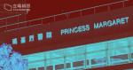 【武漢肺炎】消息指本港增兩確診個案 為第 17 宗個案妻女 女兒:全家無外遊,轟未全面封關