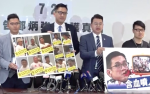 8 people to sue police commissioner for negligence over Yuen Long attack