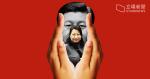 鄭若驊晚上再發聲明 否認被迫留任