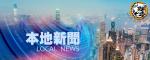 【中國肺炎】癲婆治港 港人自救  林鄭叫公務員無必要唔好戴口罩