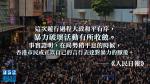 【12.8遊行】黨媒指遊行大致和平有序 或證市民厭倦暴力