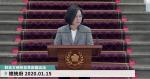 蔡英文:會按法例向尋求庇護港人提供協助 台灣要為戰爭做準備 警告陸侵台代價鉅大