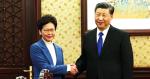 人權觀察年報:習近平實施中國幾十年來最殘酷人權鎮壓 嚴重侵犯香港有限自由