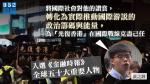 入選《金融時報》全球50大重要人物 黃之鋒稱會為「光復香港」在國際戰線克盡己任
