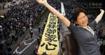 【12.8 大遊行】80 萬人上街 政府:大致和平 顯示市民享集會自由