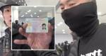 警員刻意向直播鏡頭展示記者身份證 私隱專員:或違保障私隱,有足夠理由主動調查