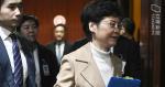 林鄭:不接受有指香港出現警暴 強調自己「非常愛護青年人」