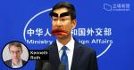 人權觀察執行長被港拒入境 外交部耿爽:支持反中亂港組職應受制裁