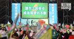 台灣大有條件理直氣壯地否定一國兩制