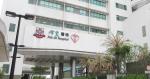 【醫護集體請假】博愛醫院 26 名手術室護士請病假 東區醫院 23 人集體請假