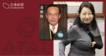 鄭若驊丈夫潘樂陶任主席安樂工程 旗下全資附屬公司 涉違反競爭法被查