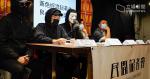 【民間記者會】辦另類年宵 30東區黃店集合「和你宵」 消費贈印花換福袋
