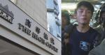 涉割警員 X 頸 18 歲男被改控企圖謀殺 官拒批警匿名令 斥警方取態矛盾