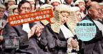 送中惡法推手鄭若驊轟暴力橫行 「咁就係暴徒統治,唔係法治」