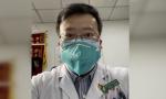 【武漢肺炎大爆發】8名吹哨人之一 率先披露疫情 李文亮醫生搶救無效去世