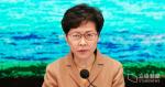 三名強制檢疫港人企圖離境 林鄭:一定從嚴處理