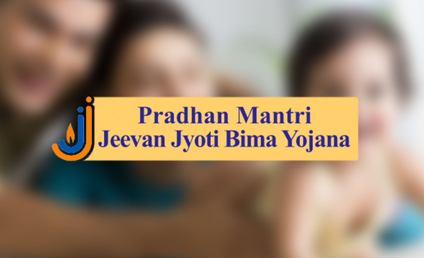 The Pradhan Mantri Jeevan Jyoti Bima Yojana offers compensation of ₹2 lakh in case of death due to COVID-19.