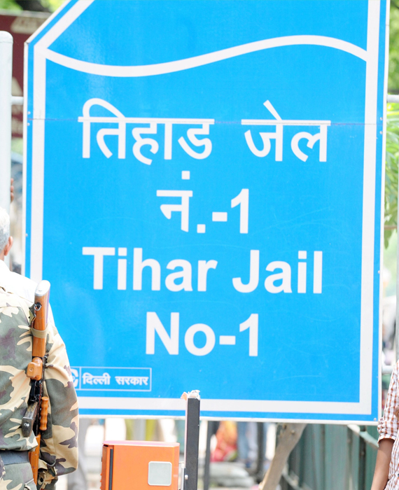 The Tihar Jail has inaugurated a semi-open prison complex for its women inmates.