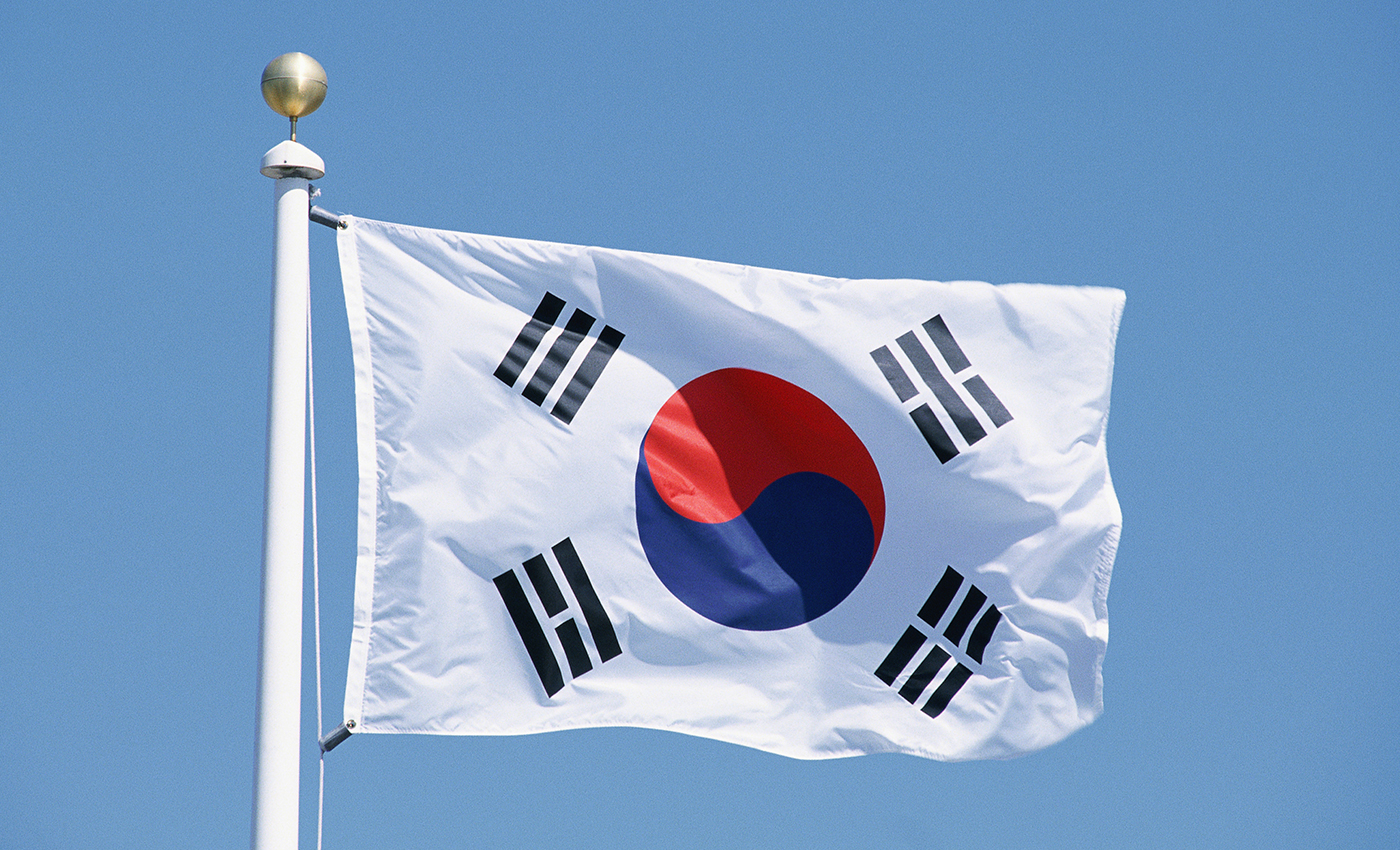 South Korea to protest against Japan over Tokyo Olympics map.