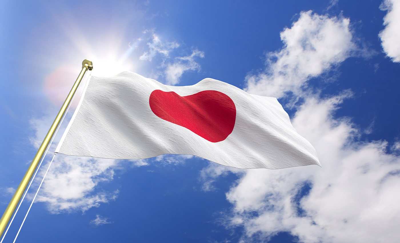 The United States advised not to travel to the Olympic host Japan due to a surge in COVID-19.