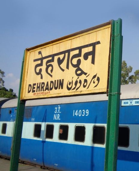 Uttarakhand Railways plans to change the signboards by replacing the names from Urdu to Sanskrit.