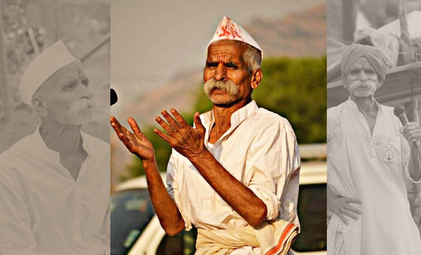 Sambhaji Rao Bhide has received more than 100 national and international awards.