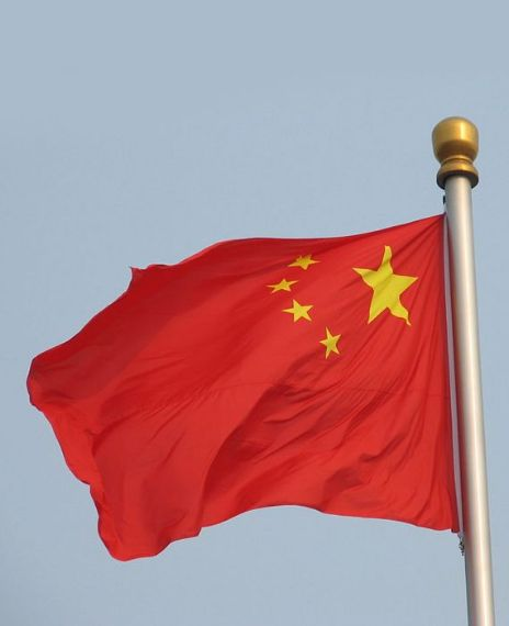China is collecting DNA samples for surveillance.