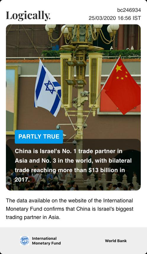China is Israel's No. 1 trade partner in Asia and No. 3 in the world, with bilateral trade reaching more than $13 billion in 2017.