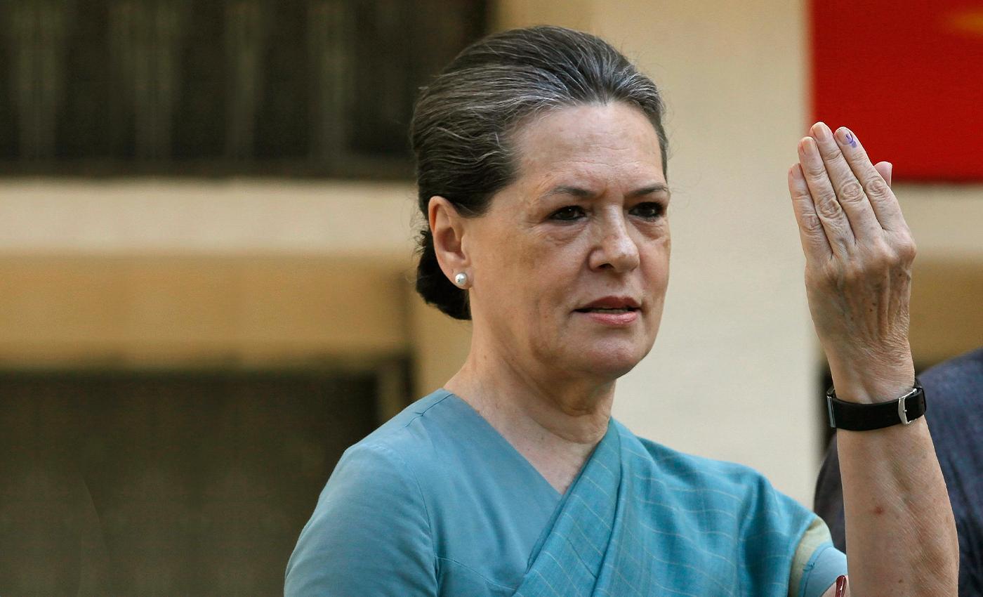Sonia Gandhi resigned from the president's post.