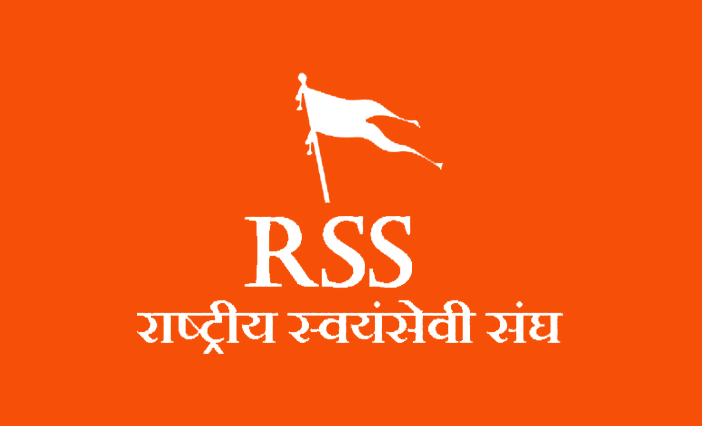 In 1980, the RSS raised its flag at the Red Fort.