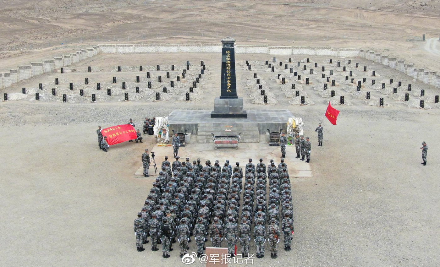 Chinese soldiers killed in the Galwan Valley faceoff were buried in Kangsiwa Martyrs Cemetery.