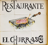 El Churrasco Restaurant avatar