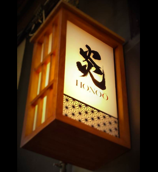 Honoo Restaurant avatar