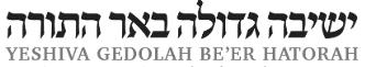 Yeshiva Gedolah Be'er Hatorah