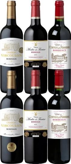 Produktbild på Bordeaux 2016 Guld