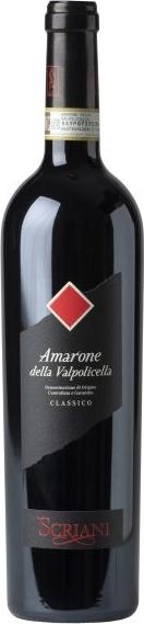 Produktbild på Amarone della Valpolicella Classico