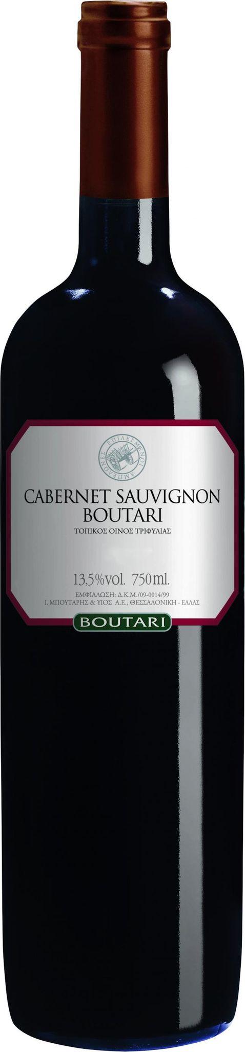 Produktbild på Boutari
