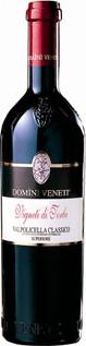 Produktbild på Domìni Veneti