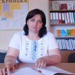 Гоменюк Ліана Вікторівна