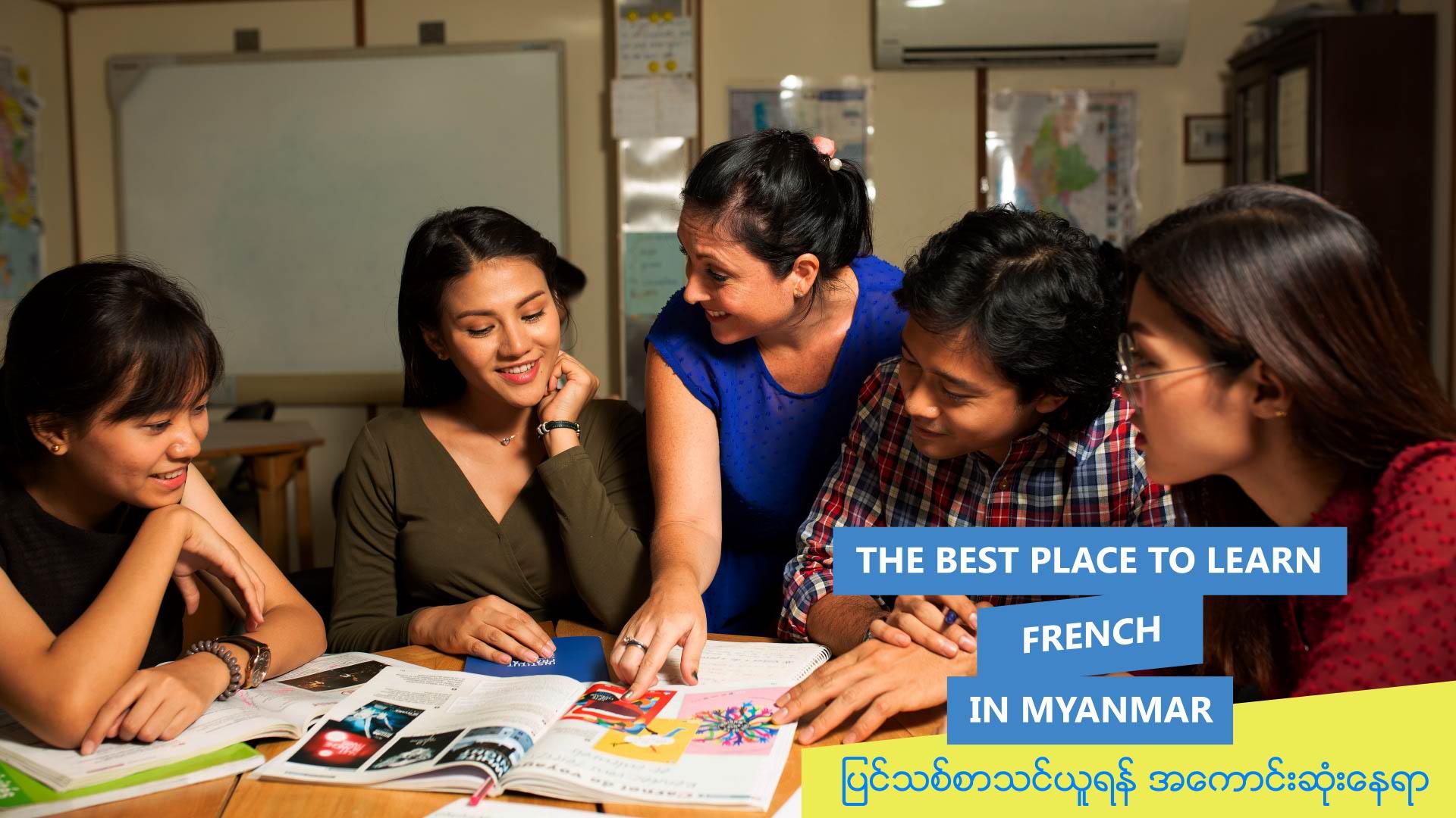 sl-learn-french